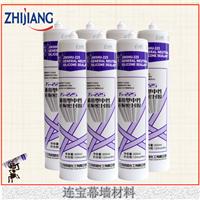 供应杭州之江JS-225通用型中性硅酮门窗胶