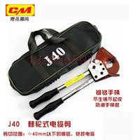 长信棘轮切刀J13/J40/J75棘轮电缆剪断线钳
