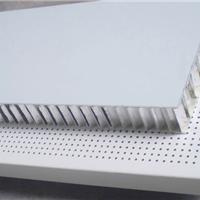 铝蜂窝板 木纹造型蜂窝板 木皮异形蜂窝板