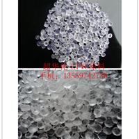 硬质PVC颗粒100度110度120度130度140度