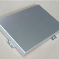 专业生产及安装3.0mm氟碳铝单板异形铝单板