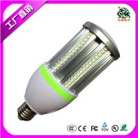 深圳玉米灯工厂生产销售LED照明灯具