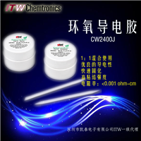 供应CircuitWorks 5分钟导电胶CW2400J