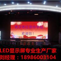 孝感五星级酒店大厅P4全彩LED显示屏定制