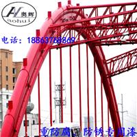 醇酸调和漆 工业油漆 铁红 中灰防锈漆