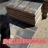 供应水泥砖托板船板