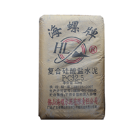 海螺牌水泥直供 复合硅酸盐PC32.5 水泥