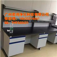 供应广州区域市桥实验室家具实验边台中央台天平台