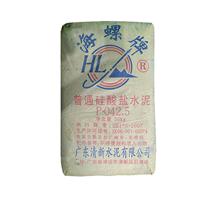 海螺水泥 普通硅酸盐PO42.5 包装水泥