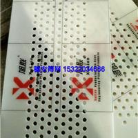供应冲孔板 铝板六角孔装饰 中纤板冲孔装饰