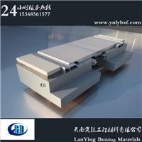 供应成都市建筑铝合金变形缝伸缩缝安装