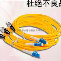 光纤跳线3米FC/APC SC/APC