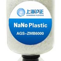 供应磷酸锆银系抗菌母粒和功能性母粒