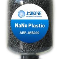 供应负离子塑料母粒和功能性母粒