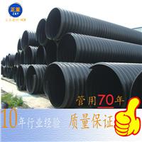 供应HDPE钢带增强螺旋波纹管PE排水管件管材