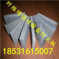 供应纤维增强硅酸盐防火板厂家