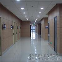 医院手术室冰火板