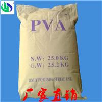 供应聚乙烯醇PVA098-60(2499)片状