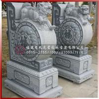 福建惠安石雕抱鼓石厂家供应商制作商
