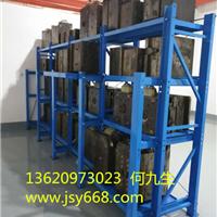 组装式模具架报价|深圳五金模具架生产商