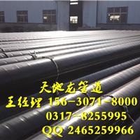 河北3pe防腐钢管厂家价格