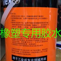 弗耐斯专用胶水防水胶水强力胶水供应