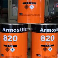 弗耐斯保温棉胶水专用820胶水全国供应