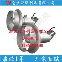 QJB型高速潜水搅拌机污泥脱水搅拌机