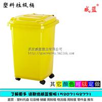 供应武汉威蓝全新料塑料垃圾桶50升颜色可定