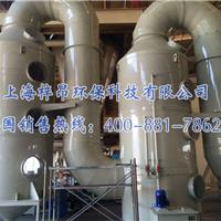浙江安徽省台州塑料再生造粒厂废气烟气处理