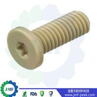 供应PEEK耐腐蚀塑料螺丝圆头内六角PEEK螺丝