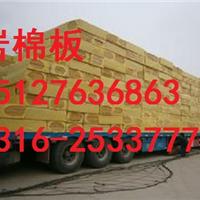 河北省【外墙保温】岩棉板-生产厂家