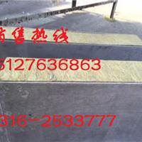 砂浆岩棉复合板多少钱--河北-生产厂家