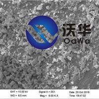 供应纳米熔融石英粉 纳米熔融硅微粉