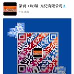 深圳市东记水泥仿木栏杆制品有限公司