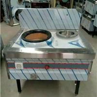 醇基燃料炉具 饭店猛火灶 甲醇采暖炉 山东炉具生产厂家