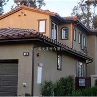 供应铝合金雨水管屋檐接水槽成品天沟定制