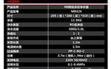 浠锋�间翰姘���400G绾�姘存��---灏�绫冲��姘村�ㄨ��娴�-��姘村�ㄨ��娴�