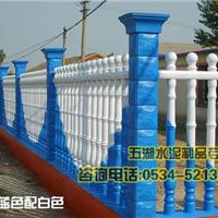 供应山东水泥围栏漆