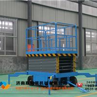 10米移动式升降机价格