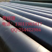 IPN8710防腐钢管,聚氨酯保温钢管价格