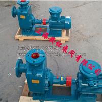 32CYZ-50油泵 cyz自吸油泵厂家