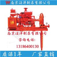 柴油机深井消防泵立式单吸电动深井消防泵