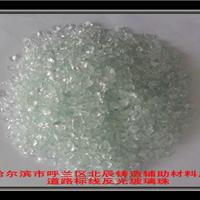 供应玻璃珠 玻璃珠 反光玻璃珠 哈尔滨
