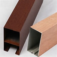 广东木纹条扣铝天花板 方通天花