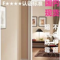 供应日本SANGETSU山月功能性壁纸