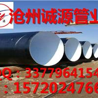 供应聚氨酯泡沫塑料预制保温管