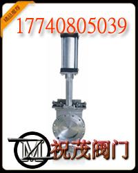 PZ673H-10/16气动刀型闸阀