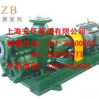 供应100ZBF-30L氟塑料泵卧式自吸泵 耐腐蚀化工泵
