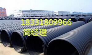 供应长沙钢带增强波纹管-双壁波纹管厂家